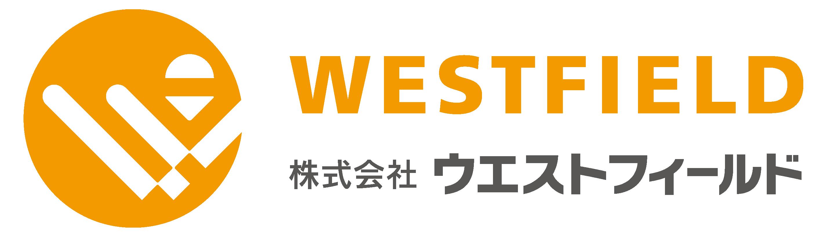株式会社ウエストフィールド